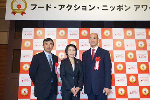 フード・アクション・ニッポン アワード2015授賞式の様子