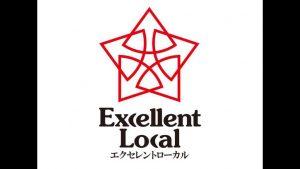 エクセレントローカルのロゴ