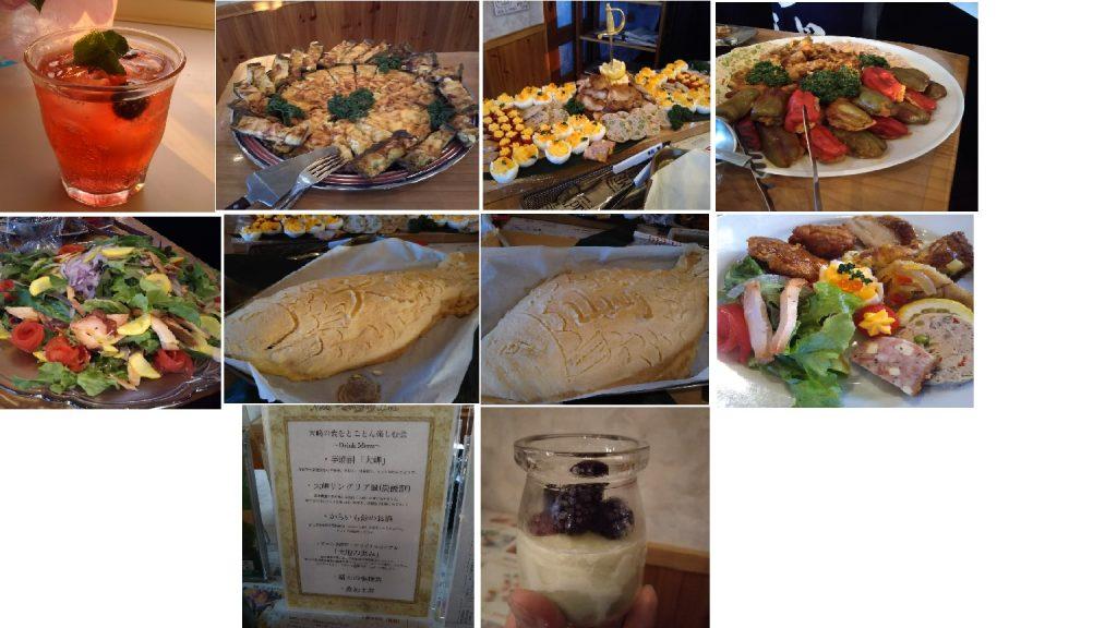 大崎の食をとことん楽しむ会