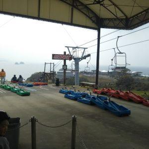 芦北海浜公園