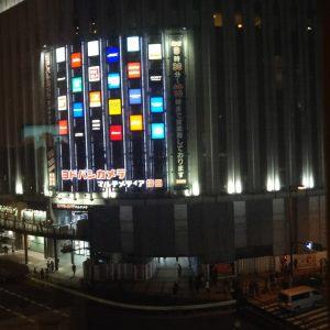 久しぶりの大阪は・・・