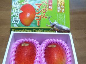 べっぴんマンゴー