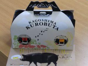 鹿児島県産黒豚缶詰