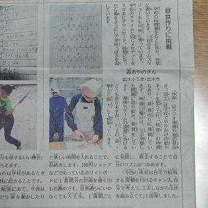 休校中の過ごし方:南日本新聞オセモコ