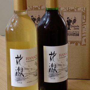 花瀬ワイン