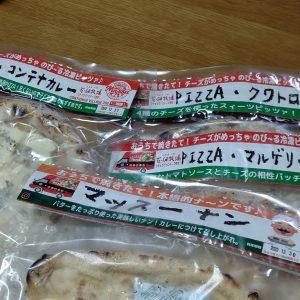 ピザマッスーの冷凍ピザ