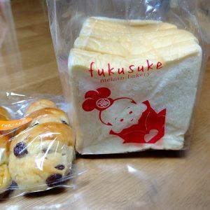 fukusuke名山のパン屋さん