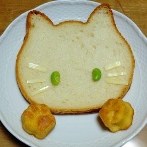 ねこねこパンでお弁当